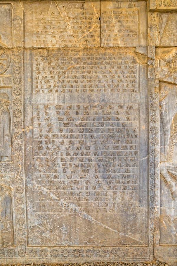 Kilskriften märker Persepolis royaltyfria bilder