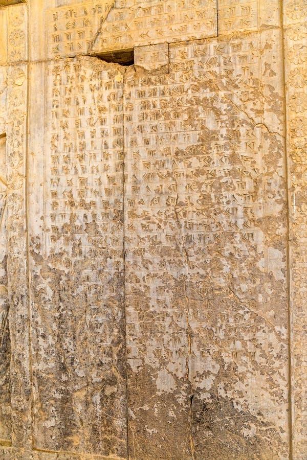 Kilskriften märker Persepolis fotografering för bildbyråer