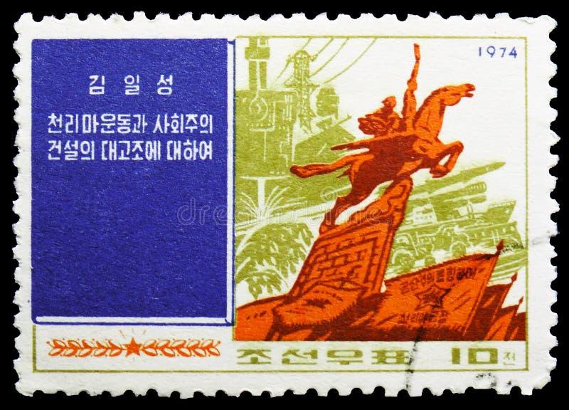 Kim Il Sung handstilar, serie, circa 1974 arkivbild
