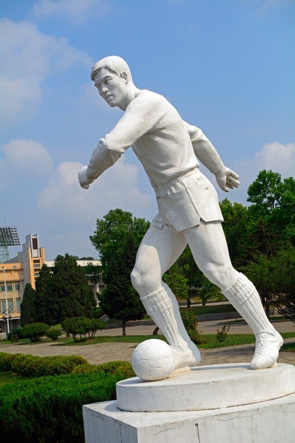 Kim Il-sung Stadium, Pyongyang, North-Korea. Kim Il-sung Stadium in Pyongyang, North-Korea stock photo
