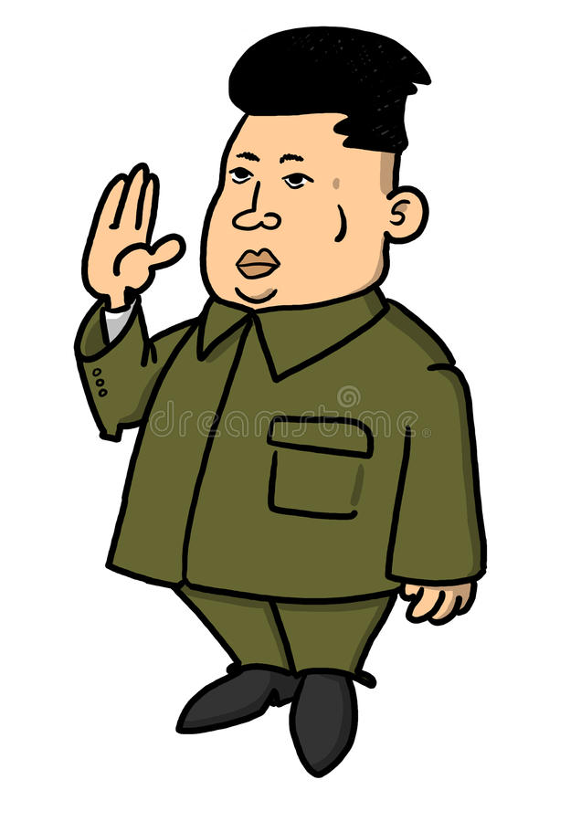 Kim Jong-un royalty free stock photos