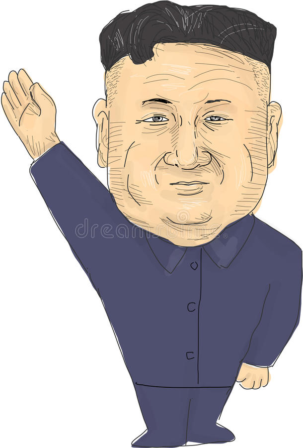 Kim Jong-Un Supreme Leader North Corea libre illustration