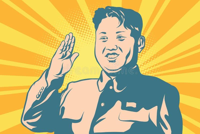 Kim UN lider Północny Korea ilustracja wektor