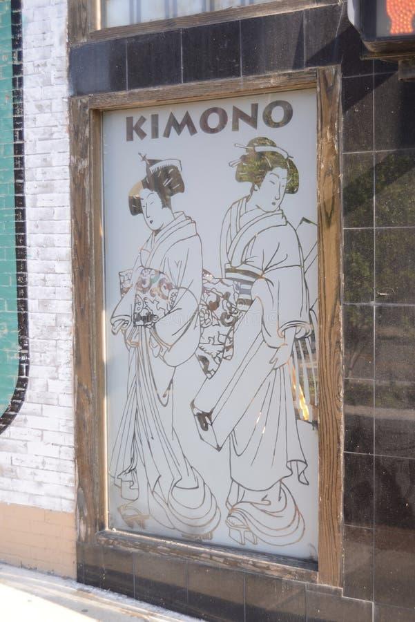 Kimono Japans Kledingstuk stock foto's