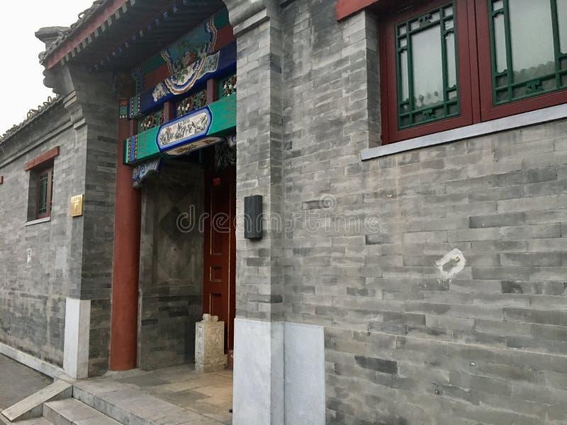 Kina royaltyfri foto