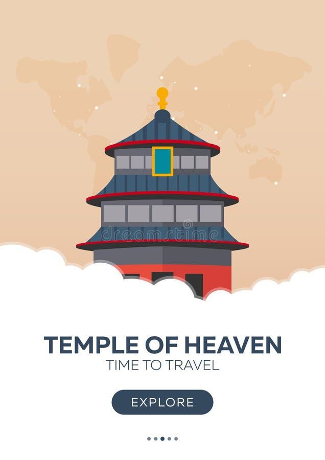 Kina Beijing beijing himmeltempel tid att löpa Loppaffisch Plan illustration för vektor vektor illustrationer