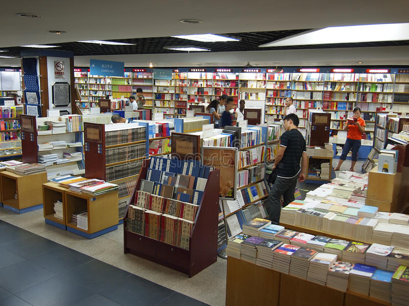 Kina bokhandel royaltyfri foto