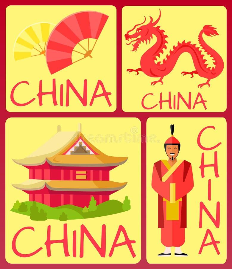 Kina fan, forntida soldat, röd drake och hus royaltyfri illustrationer