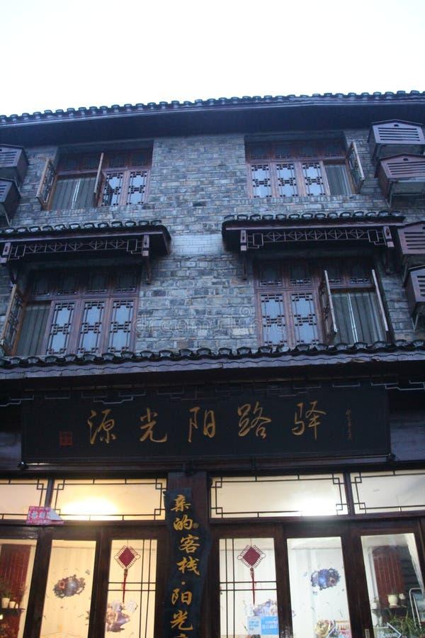 Kina Fenghuang gammal stad Fenix arkivbilder