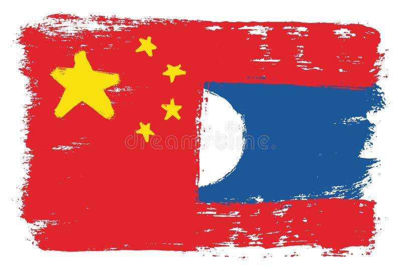 Kina flagga & hand för Laos flaggavektor som målas med den rundade borsten royaltyfri illustrationer