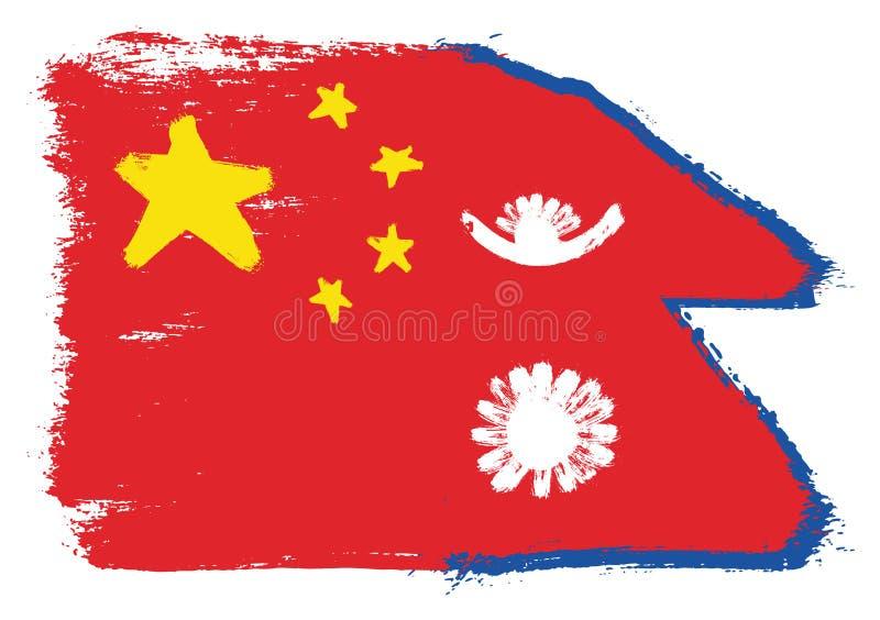 Kina flagga & hand för Nepal flaggavektor som målas med den rundade borsten stock illustrationer