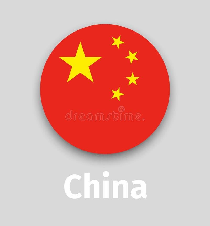 Kina flagga, rund symbol med skugga stock illustrationer