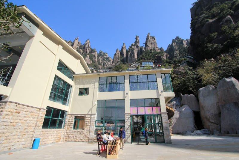 Kina Sanqing berg arkivfoton