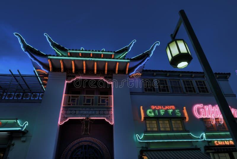 Kina town royaltyfria foton