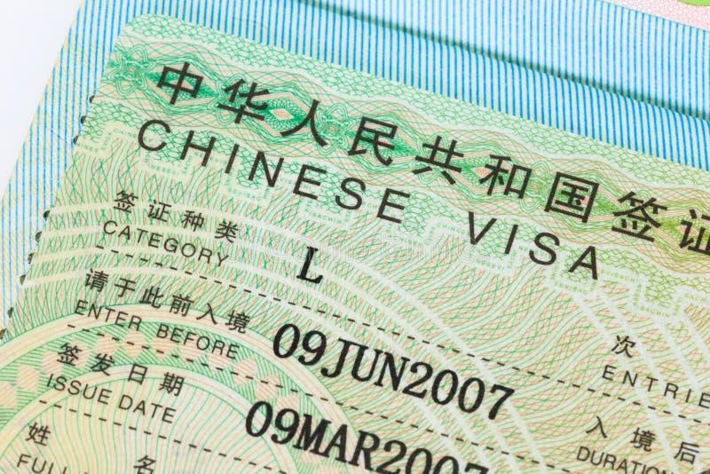 Kina visum i pass royaltyfri bild