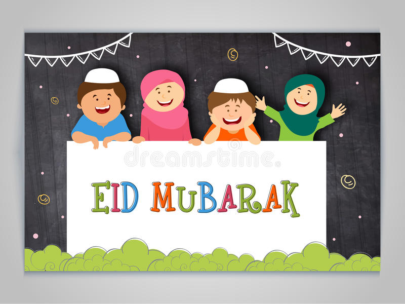 Kinder, die Eid Mubarak feiern lizenzfreie abbildung