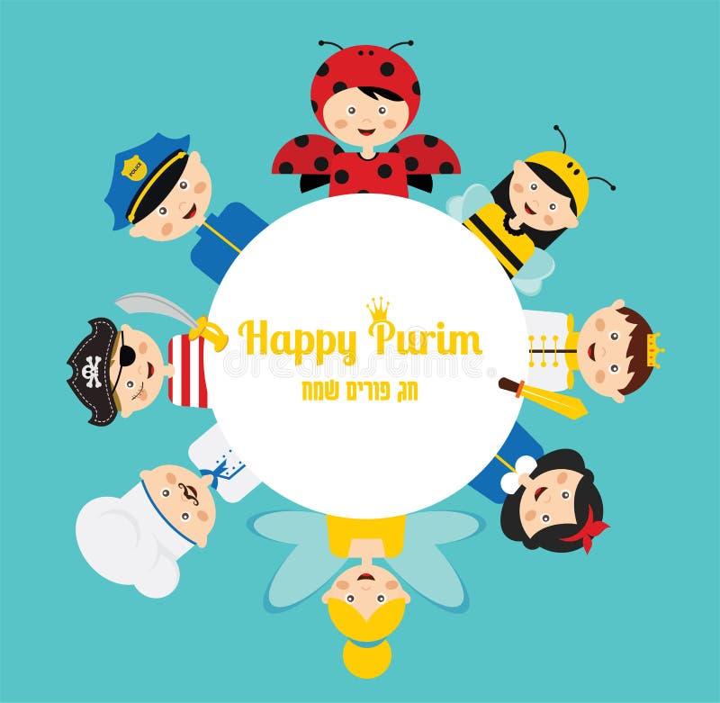 Kinder, die verschiedene Kostüme tragen glückliches purim herein stock abbildung