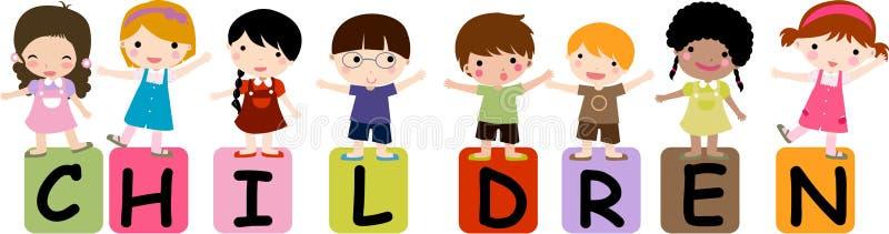 Kinderen royalty-vrije illustratie