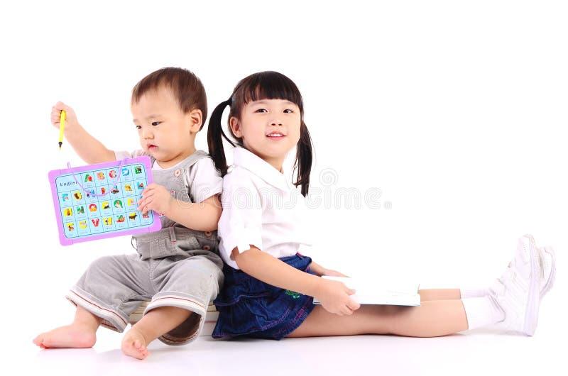 Kindererziehungskonzept lizenzfreie stockbilder