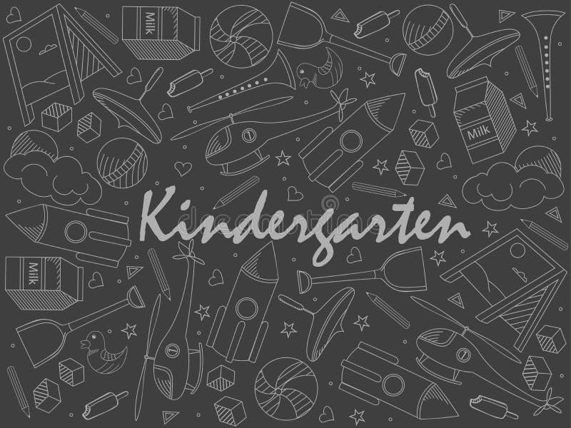 Kindergarten piece of chalk line art design raster. Separate objects. Hand drawn doodle design elements. Kindergarten piece of chalk line art design raster royalty free illustration