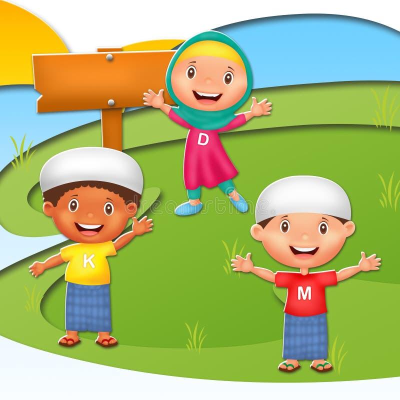 Kinderillustrations-Charakter stockbilder