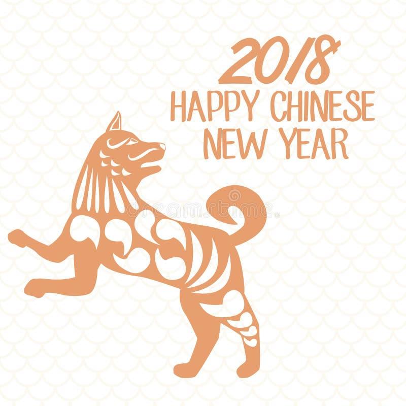 kinesår för 2018 hund vektor illustrationer