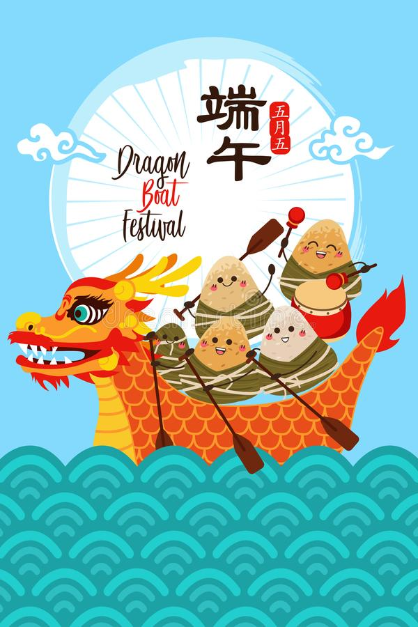 Kines Dragon Boat Poster Illustration stock illustrationer