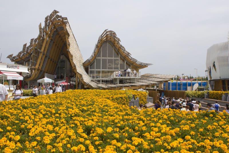 Kines Pavillion på expon 2015 i Milan royaltyfri bild