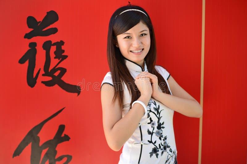 kines som greating lyckligt nytt år arkivbild
