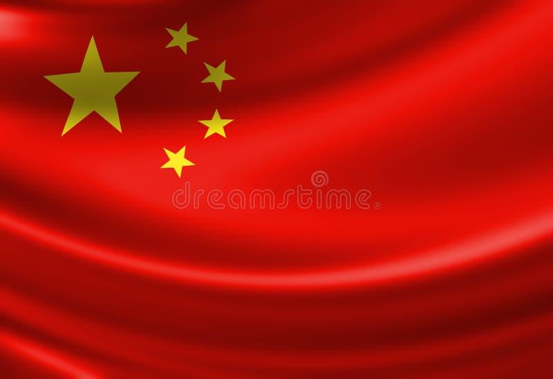 Kinesen sjunker stock illustrationer