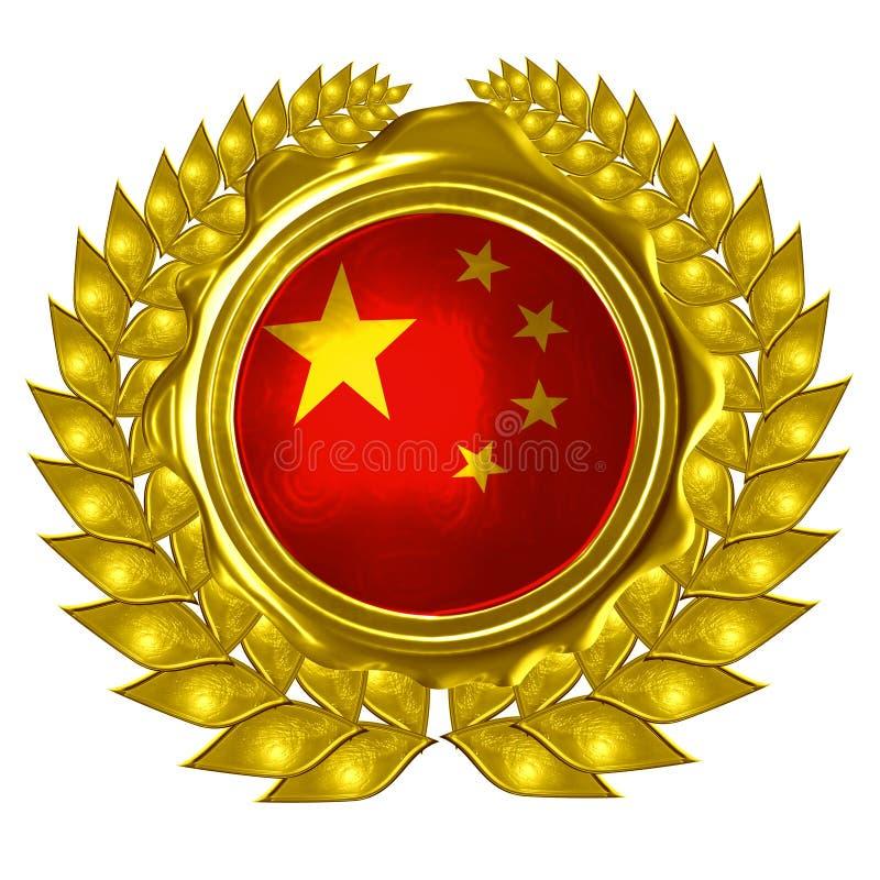 Kinesen sjunker royaltyfri illustrationer