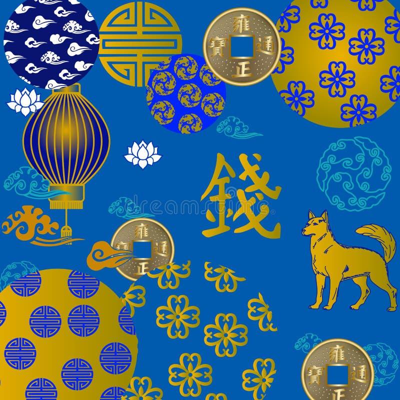 KinesFeng Shui Symbol Paper Cutting år av hunden stock illustrationer