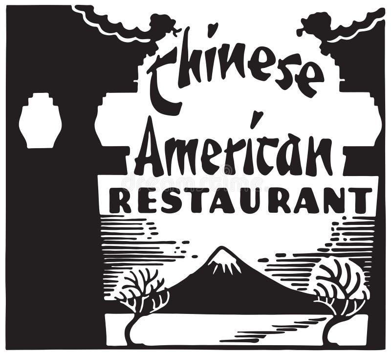Kinesisk amerikansk restaurang royaltyfri illustrationer