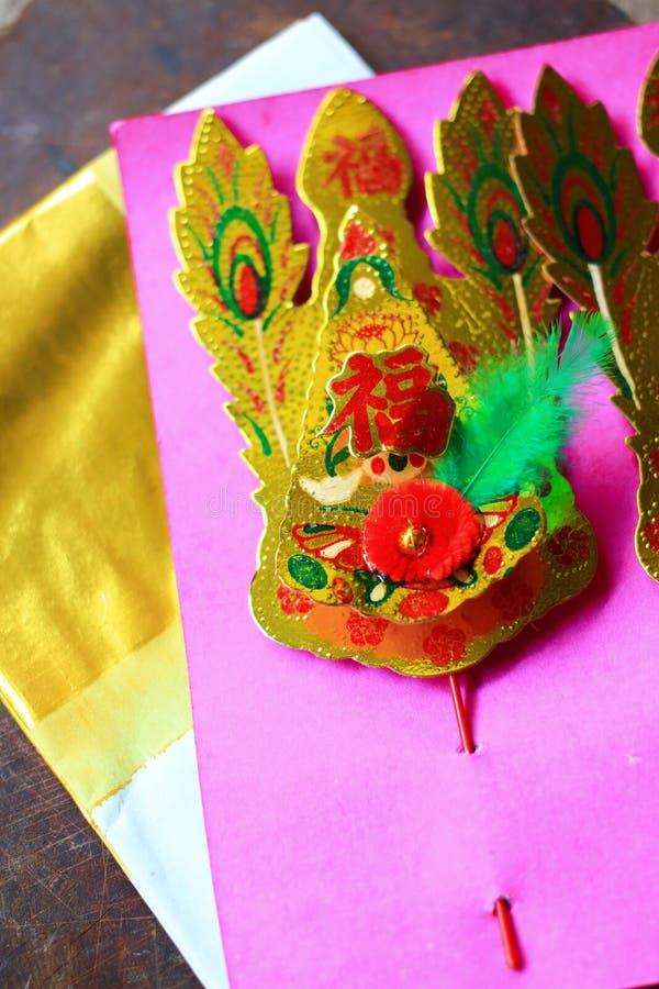 Kinesisk amulett arkivfoton