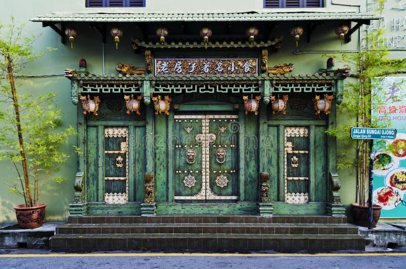 Kinesisk arvarkitektur i den gamla staden penang Malaysia royaltyfri fotografi