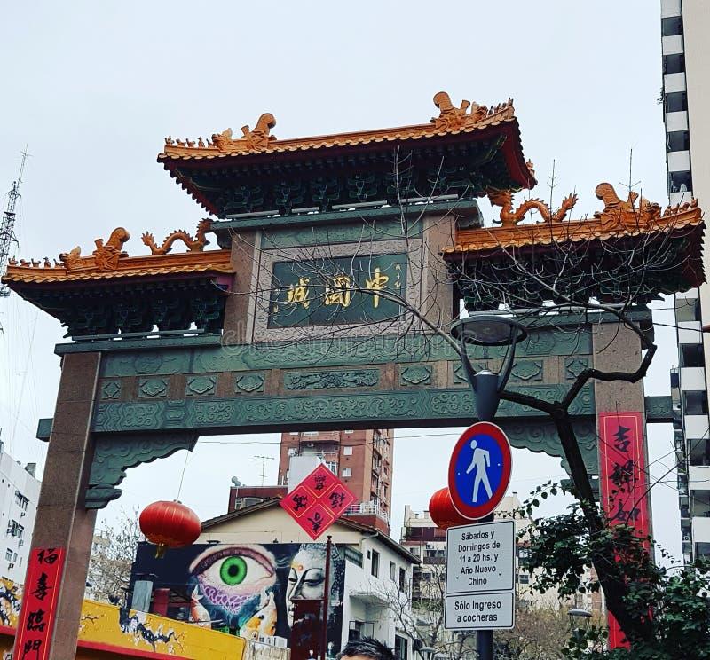 Kinesisk båge royaltyfria bilder