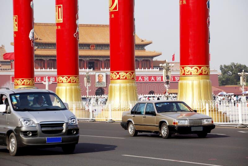 Kinesisk Daggarneringnational Redaktionell Fotografering för Bildbyråer