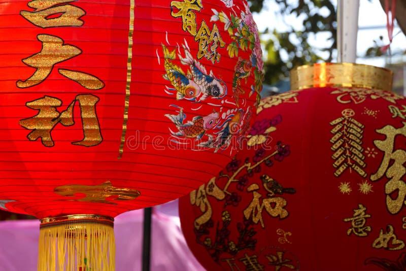 kinesisk dekor för nytt år arkivbilder