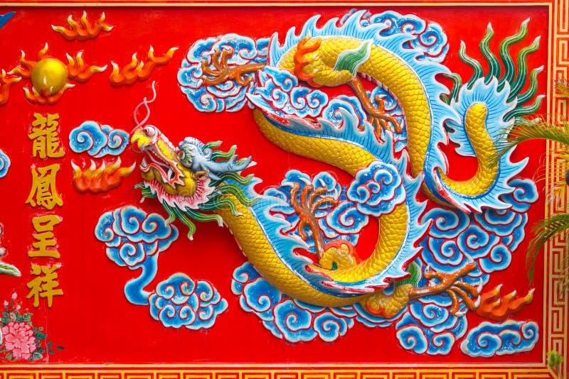 kinesisk drakered fotografering för bildbyråer