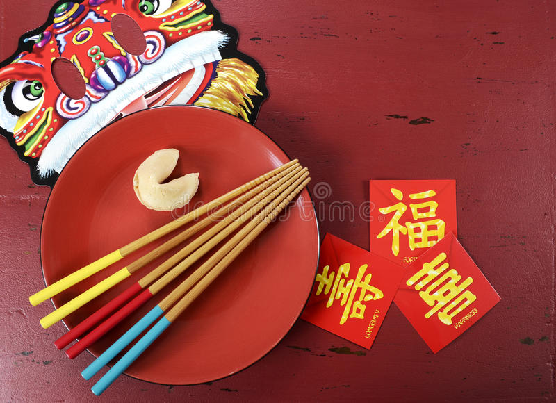 Kinesisk för berömparti för nytt år tabell arkivfoton