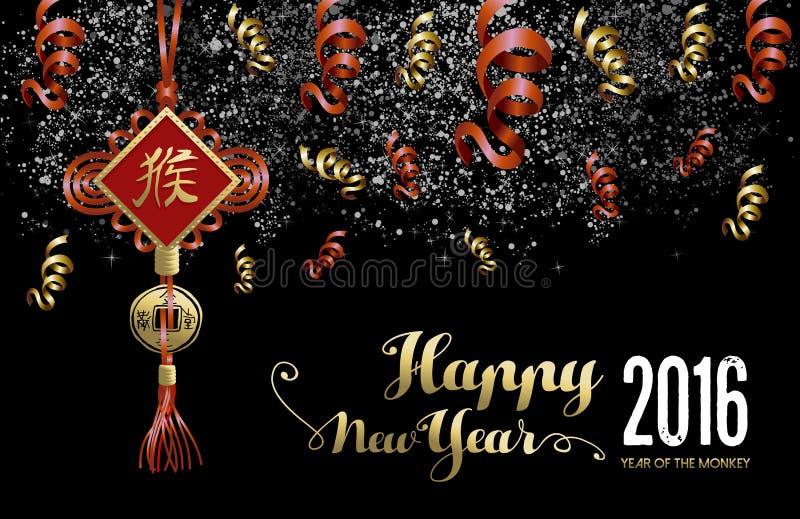 Kinesisk för garneringfyrverkeri för nytt år natt 2016 stock illustrationer