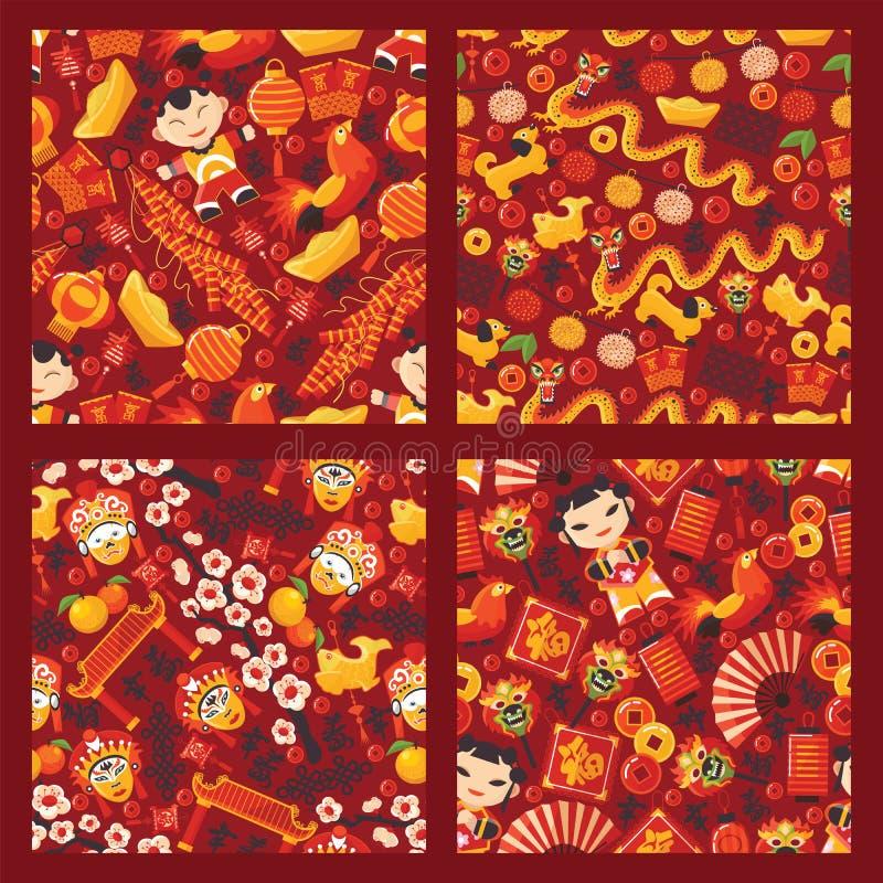 Kinesisk för modellvektor för nytt år orientalisk garnering för sömlös lykta traditionell röd av porslinkultur för asiatisk ferie stock illustrationer