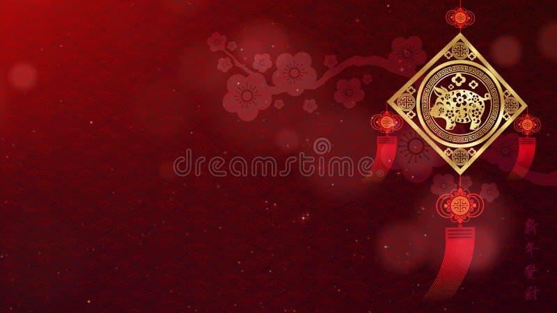 Kinesisk för vårfestival för nytt år bakgrund för beröm royaltyfri illustrationer