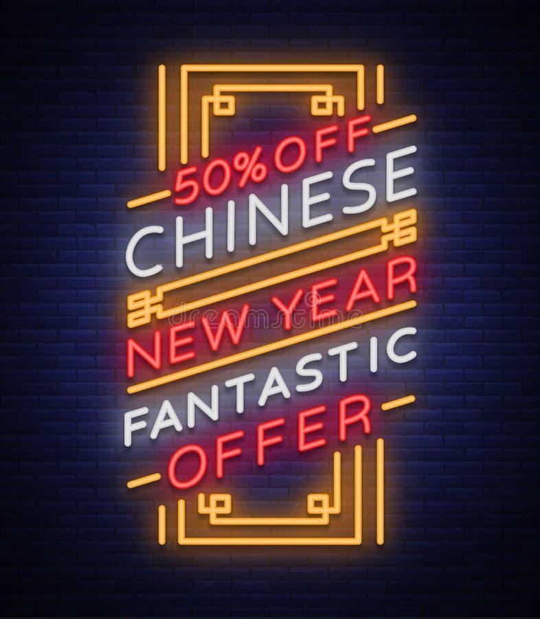 Kinesisk försäljningsaffisch för nytt år i neonstil Neontecken, ljust baner, flameless neontecken på rabatt för ` s för nytt år R royaltyfri illustrationer