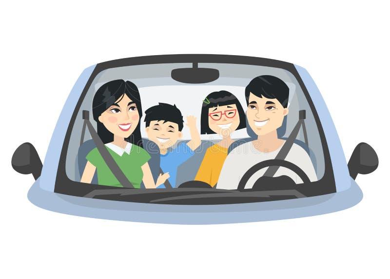Kinesisk familj på en tur - illustration för vektor för tecknad filmfolktecken stock illustrationer