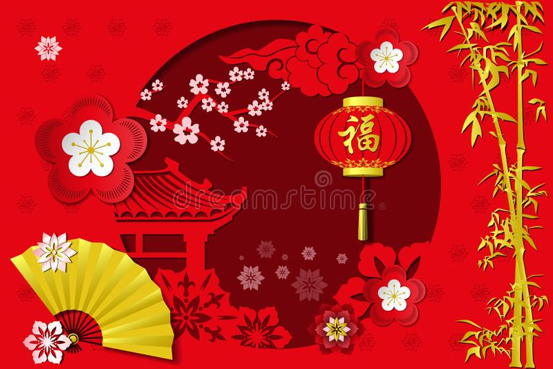 Kinesisk ferieaffisch royaltyfri fotografi