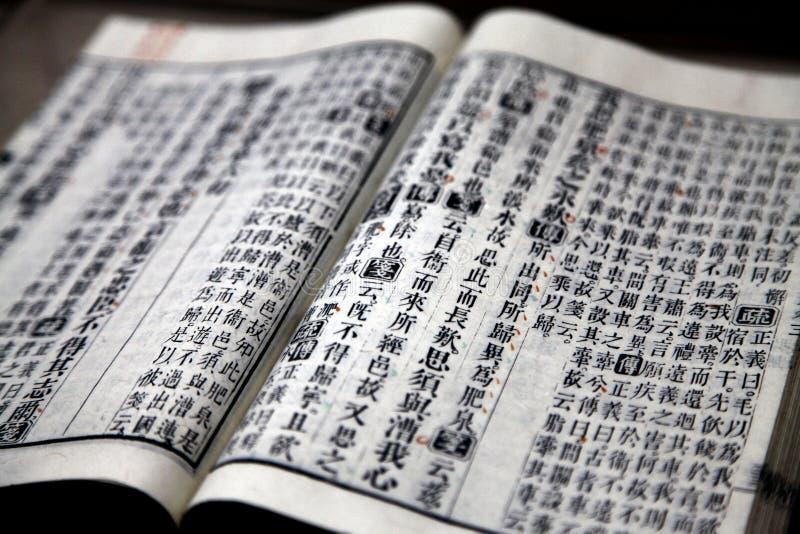 Kinesisk forntida bok royaltyfri bild