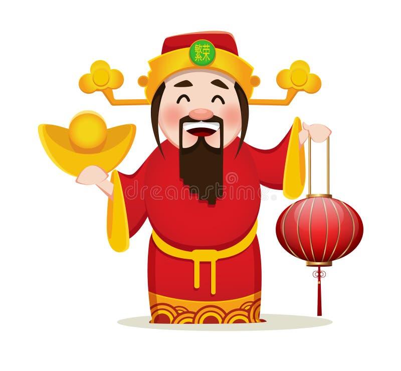 Kinesisk gud av rikedom som rymmer den traditionella lyktan royaltyfri illustrationer