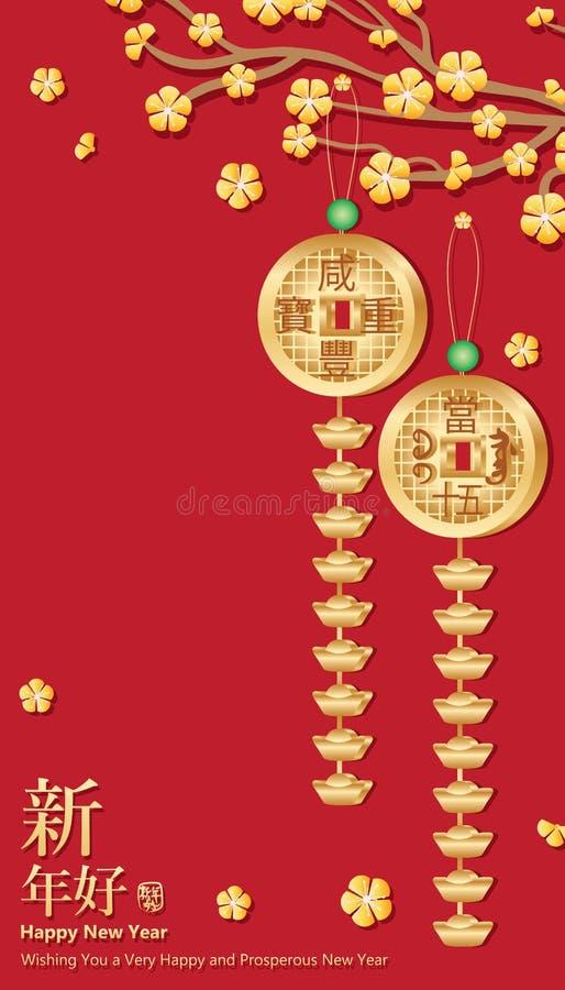 Kinesisk hängning för gamla pengar royaltyfri illustrationer