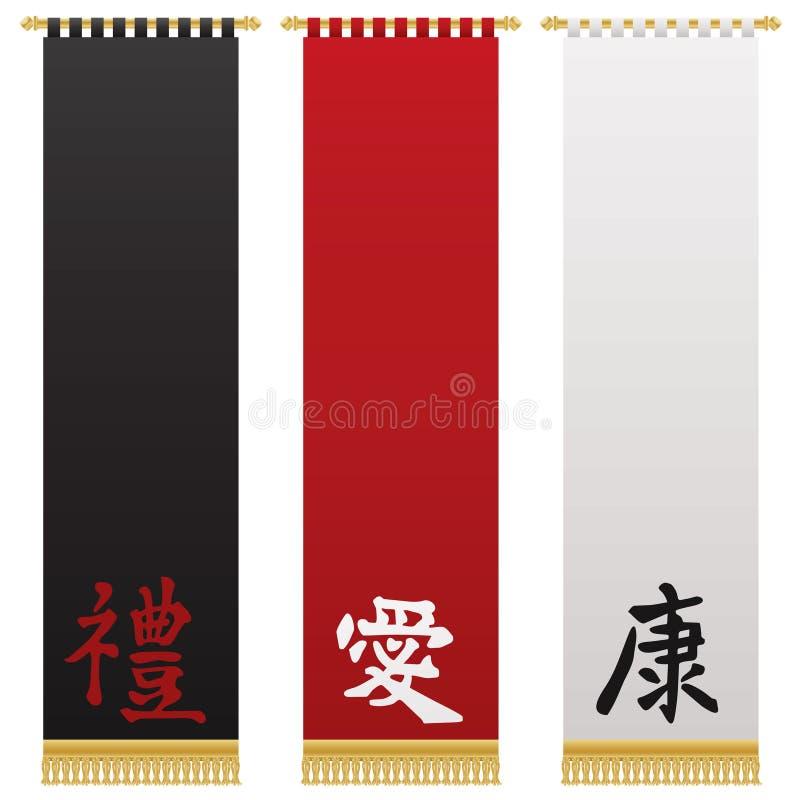 kinesisk hangingsvägg royaltyfri illustrationer
